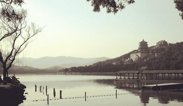 études à Pékin