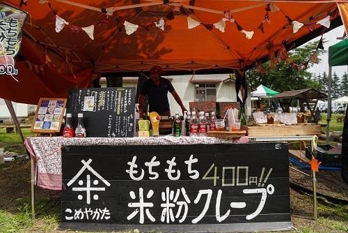 volontariat au Japon, Lili, une passionnée du Japon raconte son expérience de volontariat