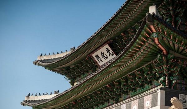 Stage à Séoul